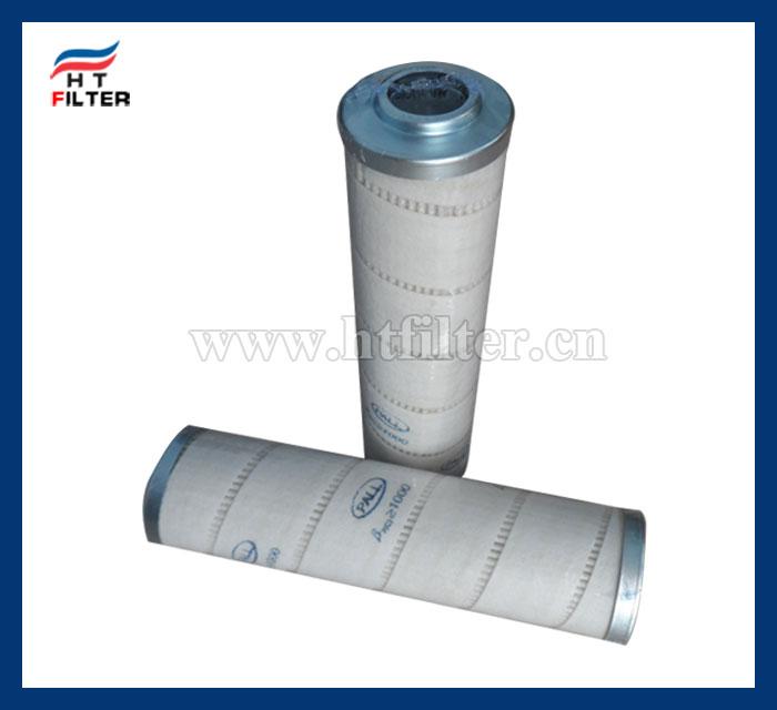 HC8900FKP16Z颇尔pall滤芯
