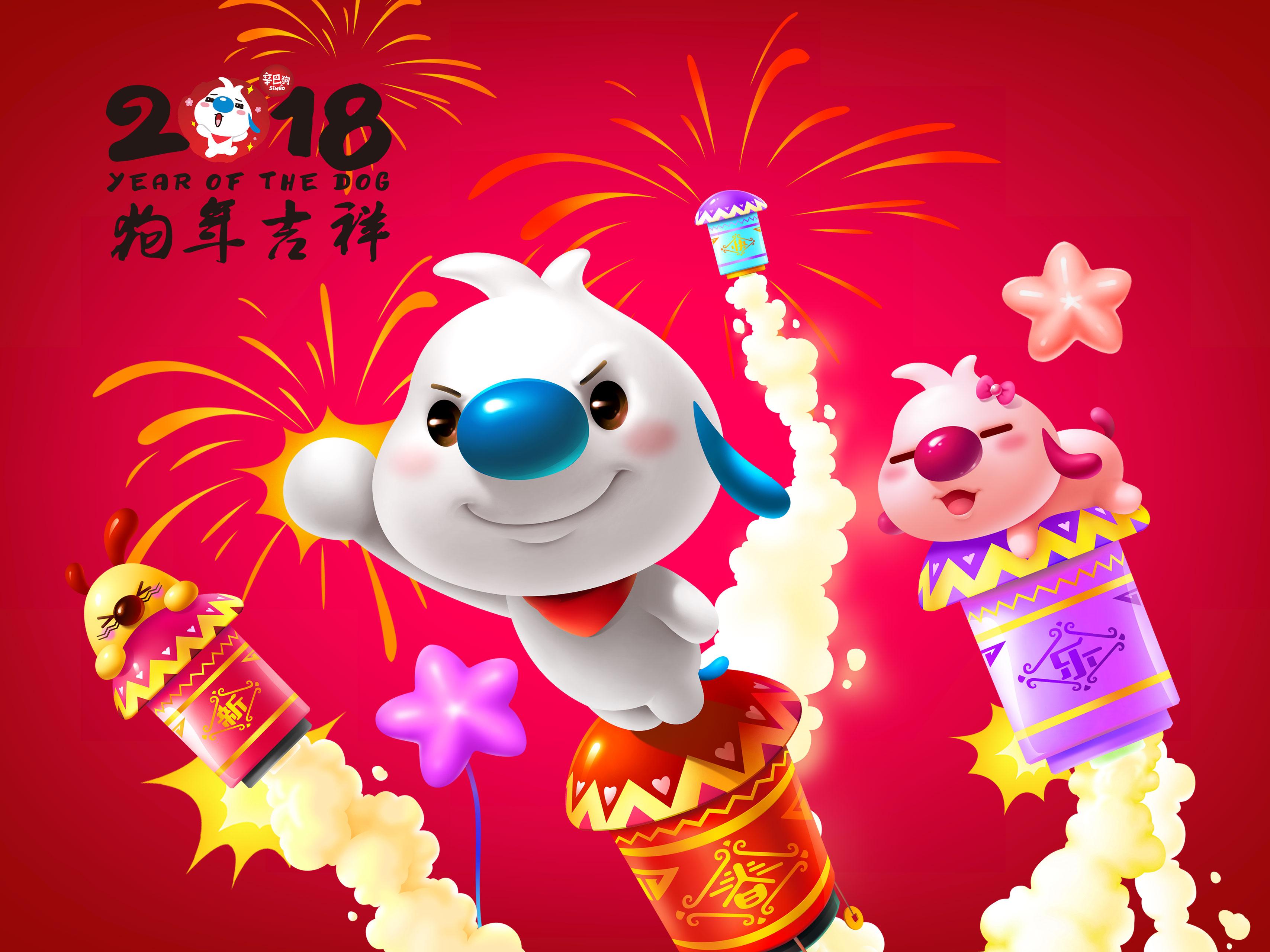 2018年春节放假通知
