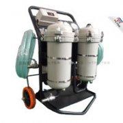 LYC-100B铝厂专用高精度滤油车
