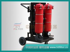 LYC-32B高精度滤油车