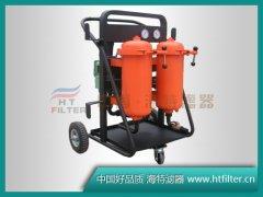 LYC-63B钢厂用高精度滤油车