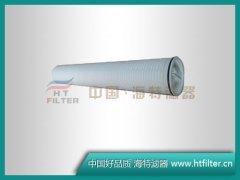 HFU620UY400J颇尔大流量滤芯