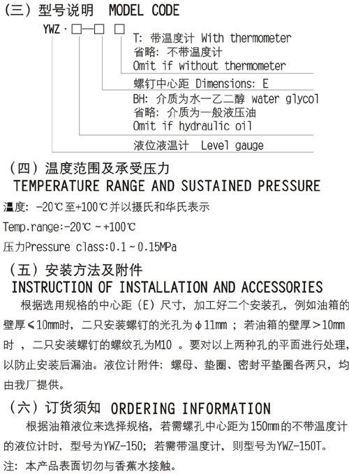 GLC1-1.2----GL系列列管式油冷