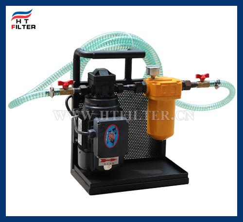 便携式滤油机BLYJ