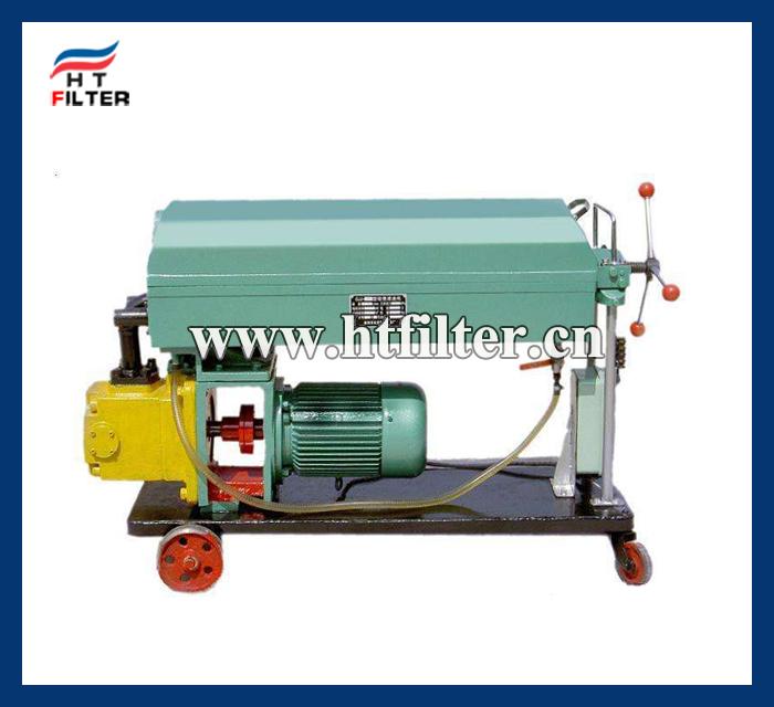 LY-100板框式滤油车