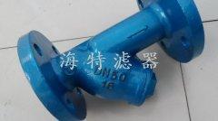 Y型过滤器-Y型管道过滤器生产