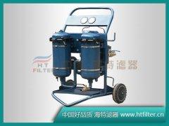 高精度LYC-50B液压站滤油车