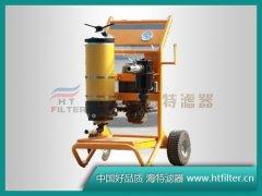 LYC-32A便移式滤油车
