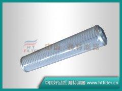 EPE滤芯2.0030H20SL-A00-0-P