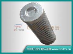 EPE滤芯2.140K3PDSCN5275