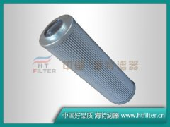 EPE滤芯2.460H20SL-C00-0-P