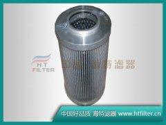 EPE滤芯1.0020H10XL-A00-0-P