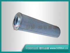 PI3105SMX10玛勒液压油滤芯