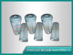 大生液压油滤芯SFT06150W