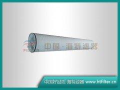 颇尔大流量HFU640UY400J滤芯
